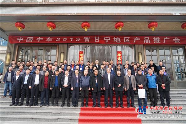 质行天下 智领未来  北京中车重工剑指西北赢新春开门红