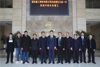 常长联合丨国机重工常林公司与中铁长安重工公司签订战略合作协议