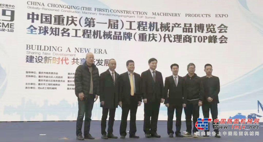 中国重庆(第一届)工程机械产品博览会盛大举行!