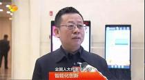 全国人大代表刘飞香随湖南代表团抵京履职