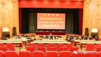 烟台民营企业协会女企业家分会一行来宾参观方圆集团
