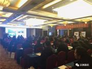 以客户为核心,以服务为龙头:达刚路机推介会在河南郑州/驻马店圆满举行