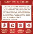 """金泰双轮铣走出国门,助力""""一带一路""""沿线国家老挝Xe-pian Xe-namnoy电站防渗墙项目"""