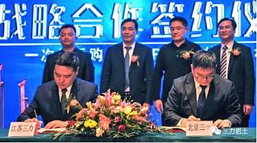 和谐互动 同济共赢 江苏三力采购三一SR360R旋挖机10台
