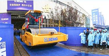 徐工:打造國際一流的筑養護機械民族品牌