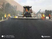 陕建SCMC-ABG8620助力东格高速公路建设
