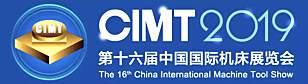 融合共赢,智造未来 | 利勃海尔诚邀您参加第十六届中国国际机床展览会