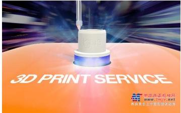 igus 3D 打印服务:耐磨部件的生产像应急服务一样快