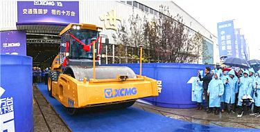 徐工:打造国际一流的筑养护机械民族品牌