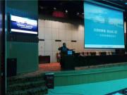 中大机械:长安大学姚怀新教授应邀在新疆讲解路基防沉降压实与路面抗离析摊铺设备及相关课题