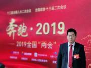 华菱星马:刘汉如:为新能源汽车发展注入新能量