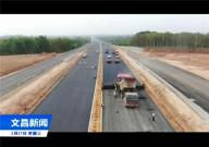 天顺长城SP1350摊铺机助力海南文琼高速面层施工