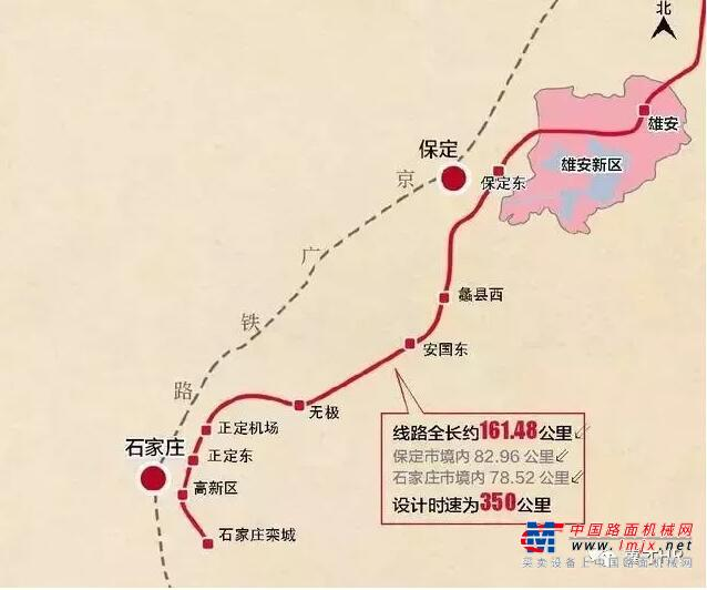 石雄城际铁路总投资约294.4亿元,建设工期3.5年