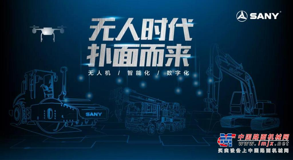 """未来已来Ⅰ丨代表中国""""新制造""""的三一无人挖机有多牛?"""