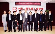 柳工集团曾光安董事长一行到访工程机械协会