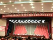 盾安重工荣获徐州市泉山区2018年度先进制造十佳企业