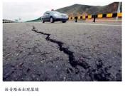 易山:道路养护:又是一年灌缝时