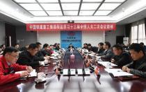 全国人大代表刘飞香宣讲两会精神