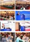 洲际传媒将举办第十三届中国铸造发展应用大会暨第八届国际铸件定制洽谈会