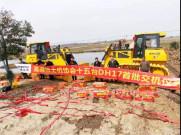 安徽用户一次性签订十五台DH17C2推土机