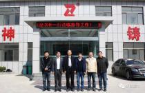 天路:中国工程机械工业协会筑养路协会分会莅临指导工作