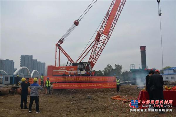 盾安:合肥华力技术与运营中心咬合桩工程首桩开钻!
