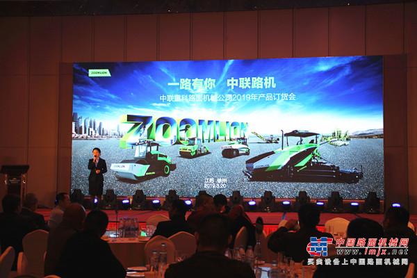 助推淮海經濟區發展 中聯路機4.0產品熱銷彭城