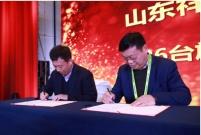 中联重科开启基础施工机械春季订货会 华东首站斩获4亿大单