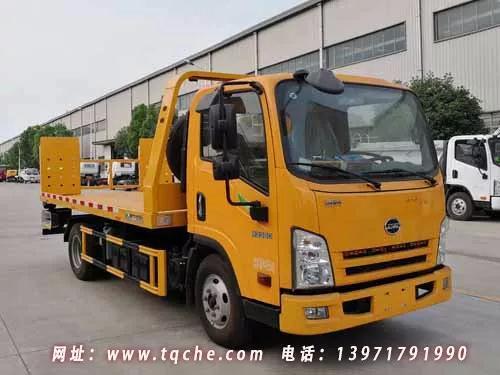 厦工楚胜:江铃轻汽骐铃轻卡H300精品蓝牌清障车