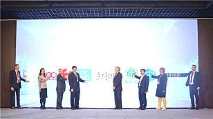 利勃海尔混凝土技术参与C-Syspro中国建筑工业化高品质建造企业联盟启动仪式