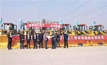 国机常林装载机批量交付南京某建筑集团