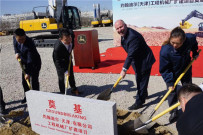 2020年投入使用  约翰迪尔天津工厂扩建工程正式启动