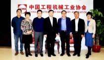 中展集团管理公司副总经理黄宝聚一行到访中国工程机械工业协会