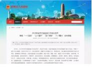 森源:未来的郑州市区物流都由新能源车承担,你还在等什么?