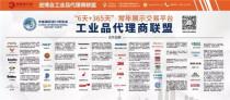 永恒力现场接单丨中国国际进口博览会工业品参展商品牌对接会•临港站