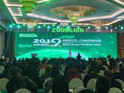 中联重科混凝土机械春季订货会在北京圆满收官