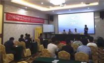为国六产品投放做好准备——凯马公司在深圳举办汉马动力国六后处理系统培训