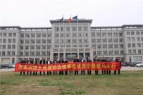 签约100台 南京渣土处置协会理事会代表走进华菱星马