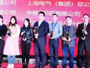 """厦工微电影作品荣获首届中国工业品牌微电影大赛""""银奖"""""""