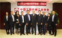 斗山中国总裁李浩哲先生一行到访中国工程机械工业协会