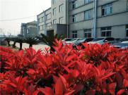 春意盎然四月天,徐州盾安花正红 ——花园式工厂、国家高新技术企业期待您莅临指导
