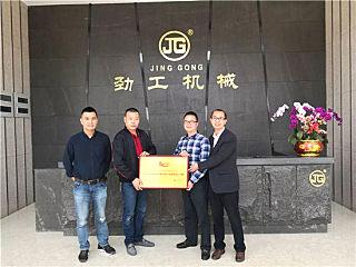 """劲工轮挖产品登""""中国工程机械用户品牌关注度10强""""榜单"""