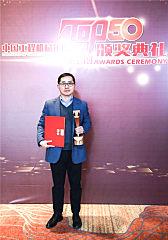 捷尔杰X33JP紧凑型履带臂式高空作业平台荣膺中国工程机械年度产品TOP50称号