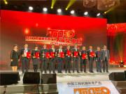 """品质创造荣耀——雷沃工程机械集团两款产品荣获""""中国工程机械年度产品TOP50(2019)""""奖"""