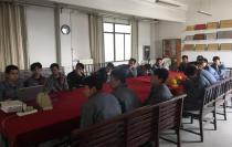 中交西筑:搅拌事业部召开新员工安全生产及技术工艺培训