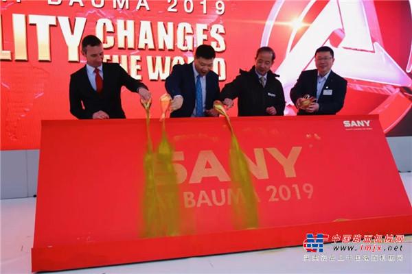 Bauma 2019丨开幕即售罄!三一首日签单超1亿元