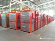 方圆集团专用车辆设备厂强化工艺优化工序