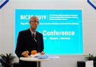 BICES 2019新闻发布会在德国慕尼黑bauma展圆满举行