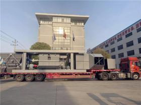 鑫海路机QLB4000环保型沥青搅拌设备——福建宁德发货篇
