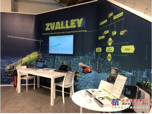 中科云谷德国宝马展签约马来西亚团毅力 开启数字化出海征程